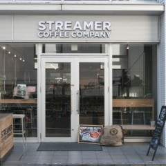 STREAMER COFFEE COMPANY SHIBUYAの店舗写真