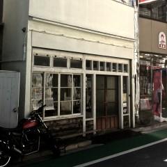 Bear Pond Espressoの店舗写真
