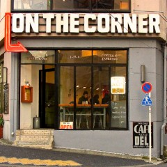 ON THE CORNER No.8 BEAR PONDの店舗写真