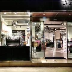 [閉店] STREAMER ESPRESSOの店舗写真