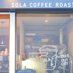 SOLA COFFEE ROASTERSの店舗写真