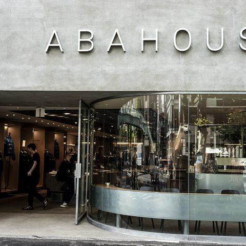 ABAHOUSE CAFEの店舗写真