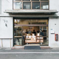 Coffee Wrights 蔵前の店舗写真