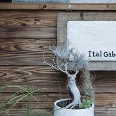 Ital Gabonの店舗写真