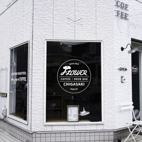 FLOWER COFFEE / BREW BARの店舗写真