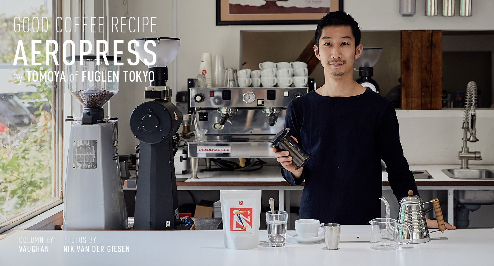 GOOD COFFEE RECIPE AEROPRESS by TOMOYA YAZAKI of FUGLEN COFFEE ROASTERS
