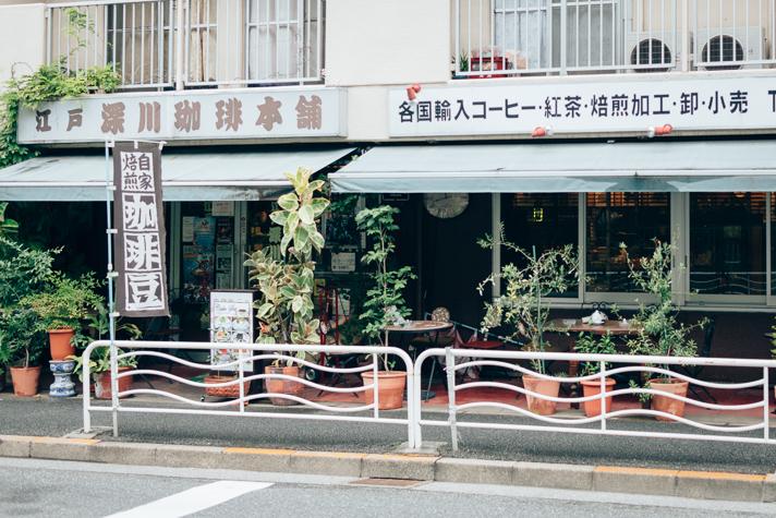 Kiyosumi column-4