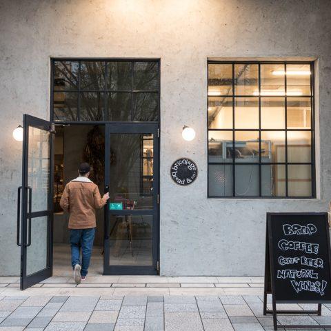 bricolage bread & co.の店舗写真