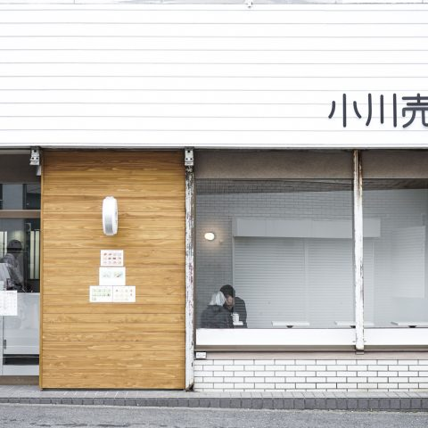 小川売店の店舗写真