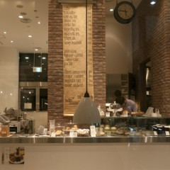 ELMERS GREEN CAFÉの店舗写真