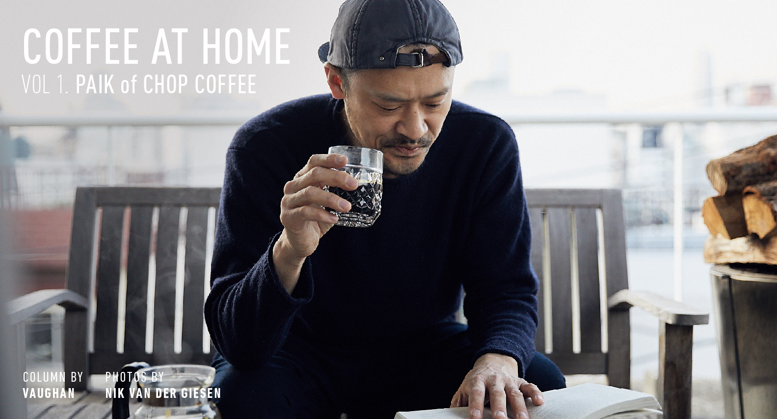 COFFEE AT HOME vol 1. PAIK of CHOP COFFEE