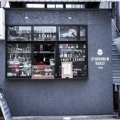 STOCKHOLM ROAST TOKYOの店舗写真