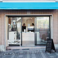 SWITCH COFFEE TOKYO 代々木八幡の店舗写真