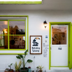 OKINAWA CERRADO COFFEE Beans Storeの店舗写真