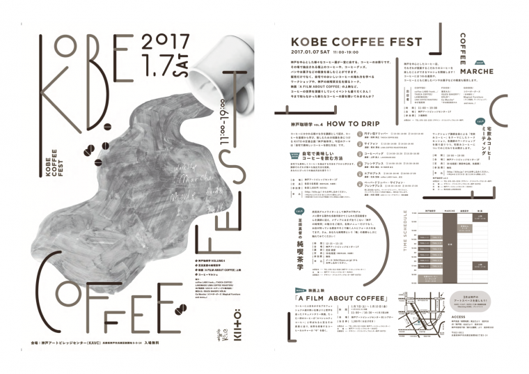 coffeefest_ol_01