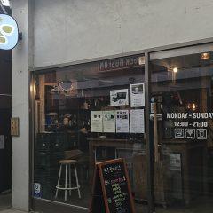 Coffee Libreの店舗写真