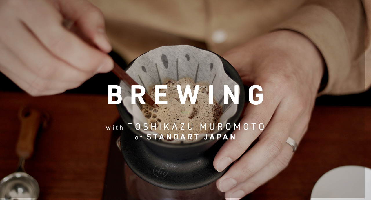 BREWING with TOSHIKAZU MUROMOTO of STANDART JAPAN