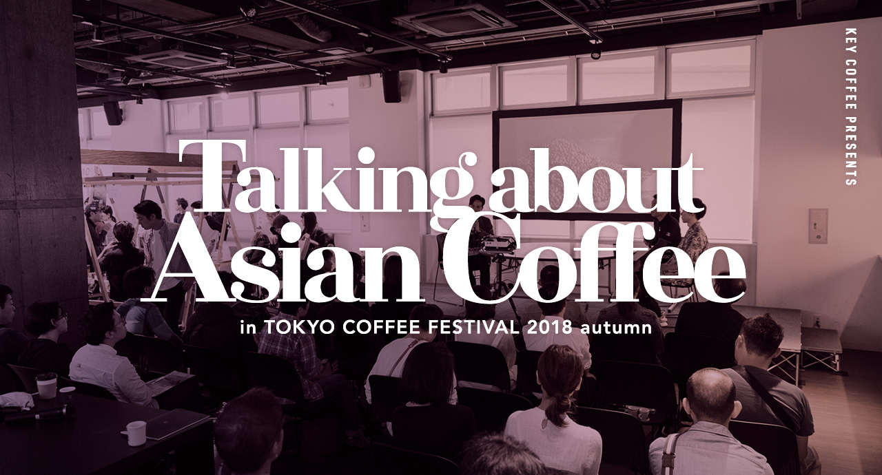 TALKING ABOUT ASIAN COFFEE