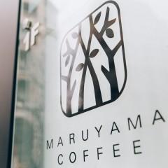 丸山珈琲 西麻布店の店舗写真