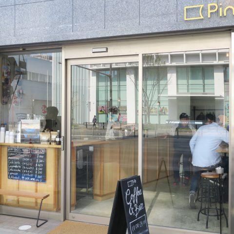 Pin Coffee & Barの店舗写真
